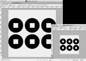SVG Fontにサイズは関係ない